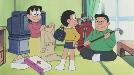 哆啦A梦:一元钱,哆啦A梦就能买两千个铜锣烧!