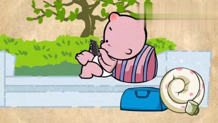 小破孩:猪三戒被小丫暴打,竟是因为偷了小丫的火车票