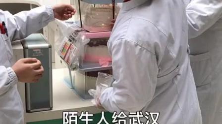 暖心!陌生人给金银潭医院的医护人员送来蛋糕和鲜花~致敬一线医护人员❤️愿平安🙏也谢谢你陌生人❤️