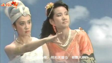 封神里九头稚鸡精对杨戬说了什么话?为何会逼得妲己她们三妖被杀?