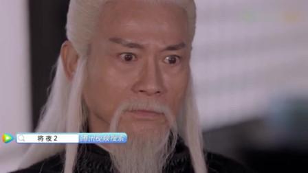 《将夜2》夫子阻止冥王登天,这个眼神,太帅了!