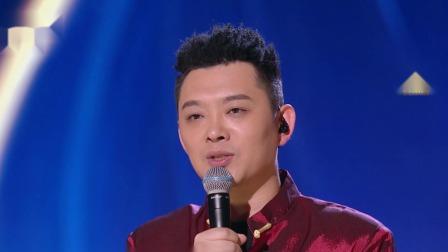 董宝石在歌曲中与柳宗元对话,妻子儿子来到现场 经典咏流传 第三季 2