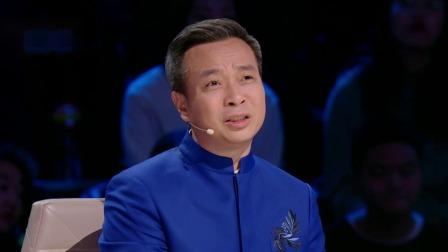 康震分享自己孩子的故事,朱丹为孩子送祝福 经典咏流传 第三季 2
