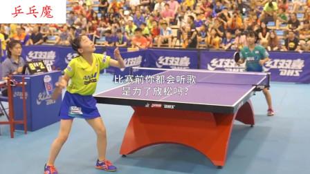 张本美和!日本乒乓又一少年领袖,自称东亚同龄无敌!