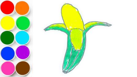 太棒了!教你怎么一步一步画香蕉简笔画并涂色,好玩又减压!