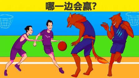 脑力测试:狼人还是吸血鬼,哪一支队伍会赢?