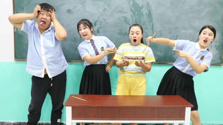 学霸王小九校园剧:老师让学生品尝自制的麻辣鱼,没想女学霸被套路含泪吃完!太逗了