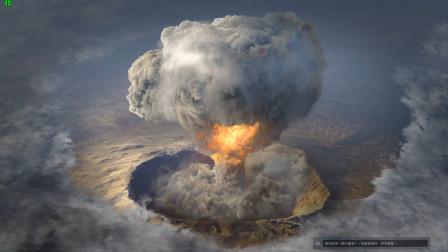 使命召唤16 地面战争-跟着大佬看看核弹