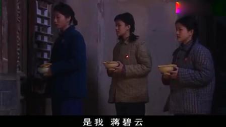 血色浪漫:女知青良心发现,半夜去敲门送美食,郑桐却在发牢骚