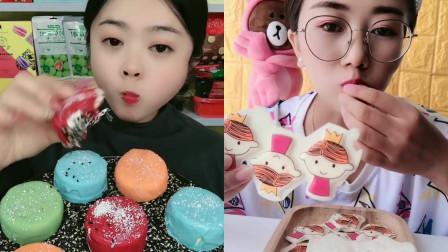 美女直播吃五彩爆浆小蛋糕、巧克力卡通人物,看着好玩吃起来嘎嘣脆,都是孩子们的最爱