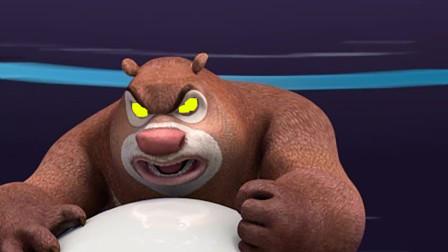 熊出没大冒险 熊大认真了 必须找回熊二