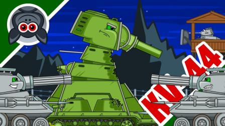 坦克世界小剧场:KV44以一敌二!德系坦克已经如此孱弱了吗?