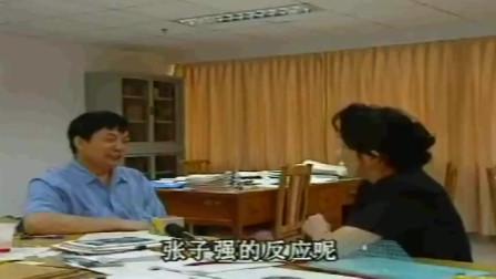 珍贵影像:张子强看到运送炸药的马仔后,怒火中烧,被干警压住!