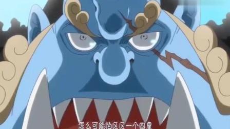 海贼王:最霸气的话合集,藤虎居然敢跟索隆问路?