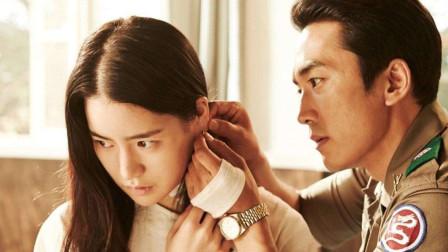 韩国伦理电影,男子爱上下属老婆,一起去野外约会《人间中毒》