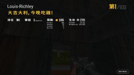 绝地求生游戏解说:5杀吃鸡,侦查狙击枪真好用,能冲锋能狙击