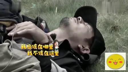 一起出发吧:杨烁被孩子们扑倒在地上求助儿子,杨雨辰:你也有今天