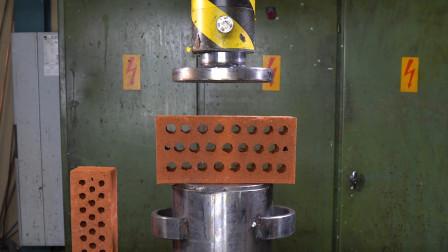 中国制造的板砖能扛得住液压机吗?小伙作死测试,结果画面太舒适