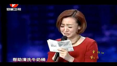 冯巩 宋宁表演小品《夫妻日记》 幽默搞笑 感人好看!