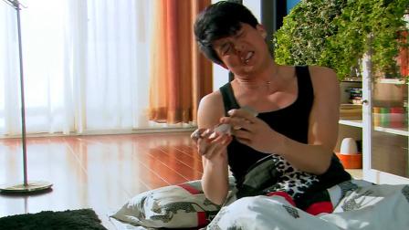 吕子乔为完成夜不归宿任务,竟无赖的在客厅睡一晚,网友:这也行