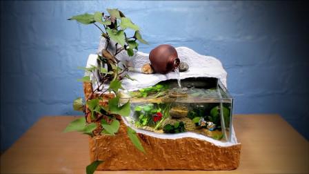 如何使用废弃泡沫箱,制作精美的异形水族箱?一起来见识下!