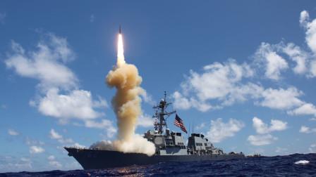 数千导弹升级改造,美海军战力大幅跃升!大规模舰队恐无力迎战