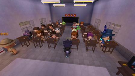 迷你世界:教室抢椅子 暗墨这下打脸了终于被关进小黑屋了