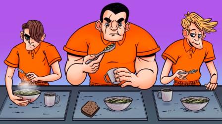 动画推理:哪一个犯人是变异人?