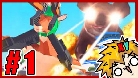 【XY小源】非常普通的鹿 DEEEER Simulator 第1期 疯起来