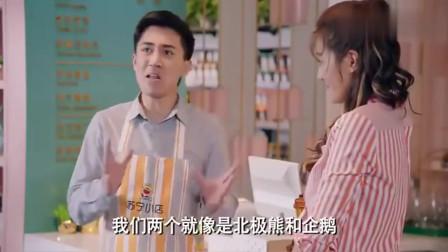 爱情公寓5:咖喱酱非常喜欢这位外卖小哥,谁料外卖小哥都看不上她