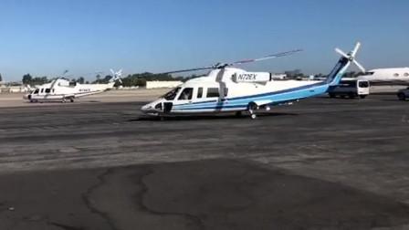 让我们看你最后一眼! 科比乘坐直升机起飞时留下最后画面