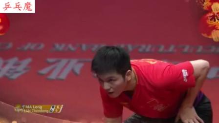 樊振东携精彩好球来拜年,稳中有变,暴力美学!