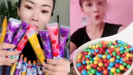 小姐姐吃播:布丁糖果、巧克力彩虹豆,好看又好吃,真不错
