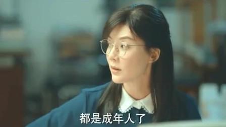 美女老师看到帅小伙直接吵架,没想到两人还是师生关系,直接请家长