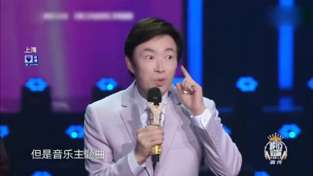 我们的歌:费玉清说完,主持人说任贤齐这首歌选得太好了