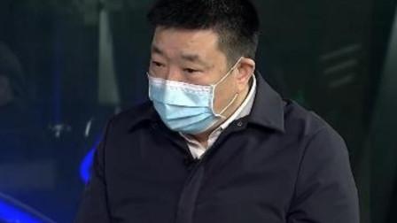武汉市长:只要能把疫情控制 不怕在历史上留下骂名