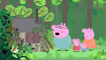 小猪佩奇:烂木材后是咖啡馆?猪妈妈真说准了,冰淇淋安排上!