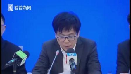 #上海市发出#通知:延迟本市企业复工和学校开学。 #防控疫情  #抗击疫情