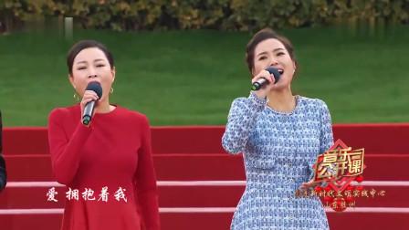.歌曲《爱是你我》,演唱:云朵 石头 赵青 陈娟娟