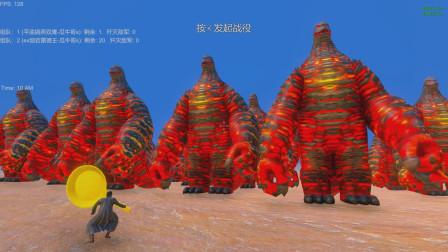 1个黄金平底锅燕双鹰单挑20个奥特曼ex熔岩雷德王!