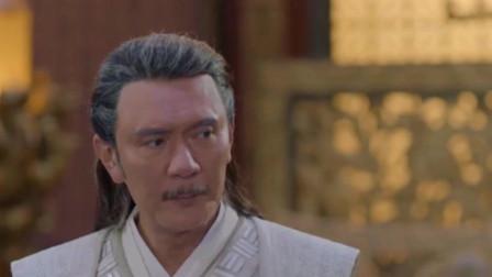 《将夜2》敷衍了事,皇帝打发走了青山,心里过意不去啊
