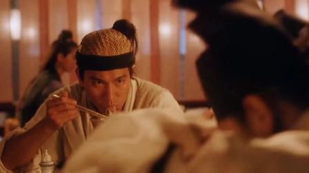 小鱼儿和北海神僧吃饭,谁知小鱼儿说他师父是李寻欢,神僧懵了