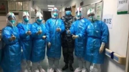 支援武汉!解放军医疗队全部进入一线科室