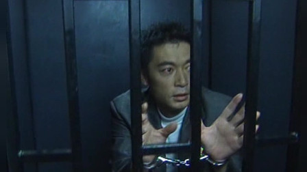 血玲珑:萧蔷男朋友当庭认罪,由此水落石出