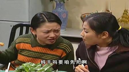 """外来:康伯要大家说普通话,康婶说去洗澡,香兰听成""""去死""""!"""