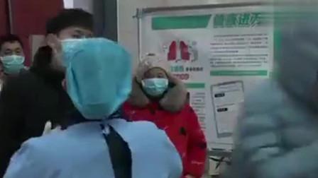 发热咳嗽并非新型冠状病毒感染的肺炎唯一首发症状