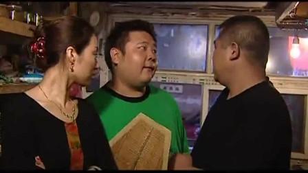 杨光的快乐生活:对面这老板反间计都用上了,杨光可太惨了!