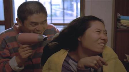 一部让人压抑的电影,小伙爱上脑瘫女,却被外人强行分散!