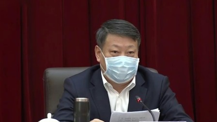 辽宁新闻 2020 辽宁省新型冠状病毒感染的肺炎疫情防控工作电视电话会议在沈阳召开