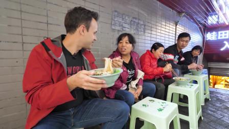 重庆火爆面馆,几十人坐一排用板凳吃面,老外也来凑热闹啦!